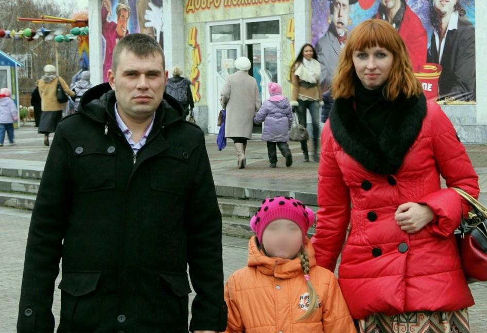 Дмитрий и Ольга с дочерью несколько лет назад