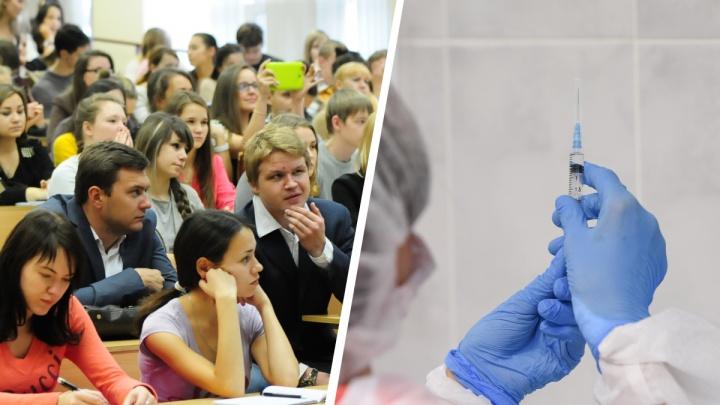 «Мы не знаем, что делать». Студентов УрГЭУ не будут пускать на занятия без прививки