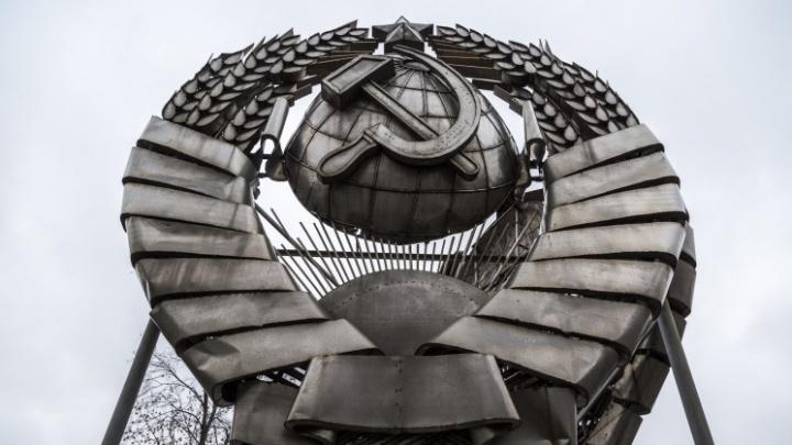 В Волгограде 52-летнего мужчину обвинили в создании ячейки советских экстремистов