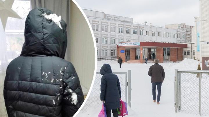В Самаре школьник поджег одноклассницу из-за домашнего задания