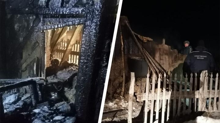 Трое умерли: следователи назвали причину смертельного пожара в Самарской области