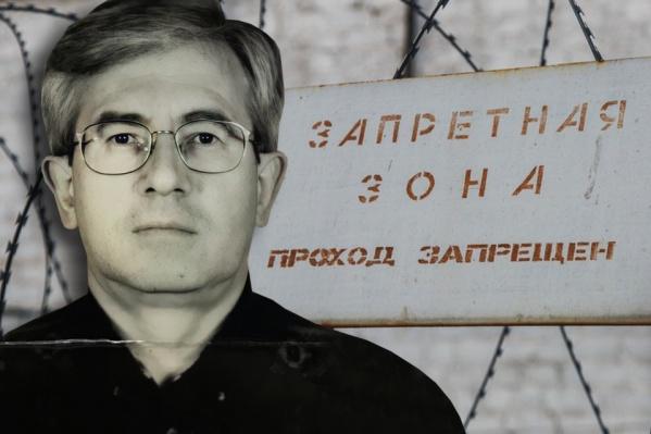 """В середине декабря Сергей Агудов умер <nobr class=""""_"""">в колонии</nobr> Суровикинского района&nbsp;"""