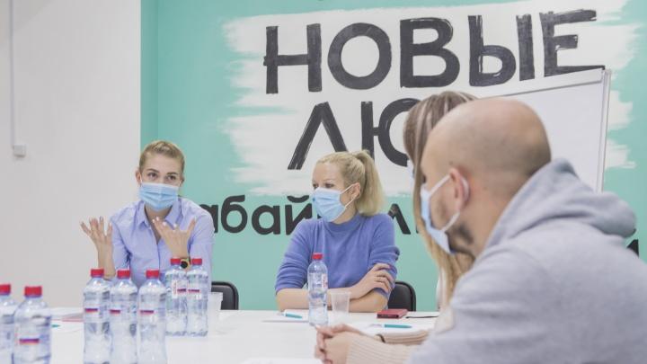 В Новосибирске партия «Новые люди» предложила упростить механизм отзыва мэров и депутатов