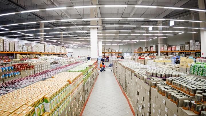 Жители Перми смогут заказать продукты на дом с доставкой за 1 рубль