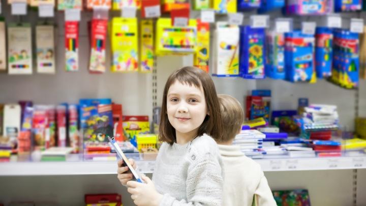 Найти заранее и забыть до сентября: где купить все нужное к школе