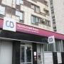 Отделение ВУЗ-банка в Тюмени начало работу под брендом УБРиР