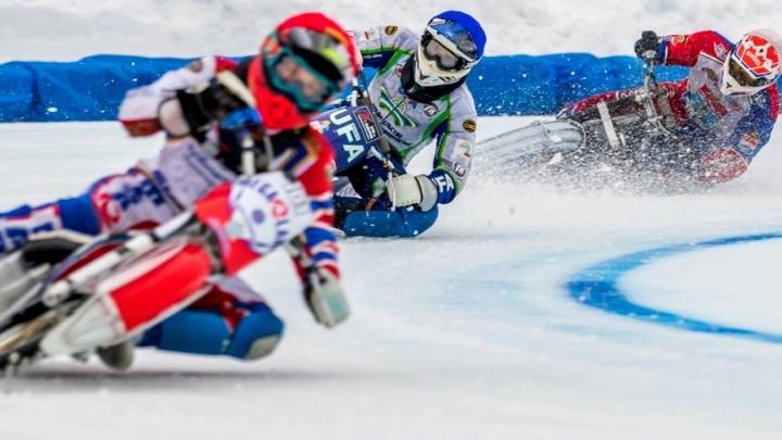 В Уфе завершился сезон мотогонок на льду