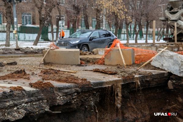 Масштабная реконструкция на улицеКомсомольской длится уже два года