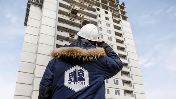 Шикарные квартиры под самым небом: волгоградский застройщик рассказал, где покупают недвижимость сами строители