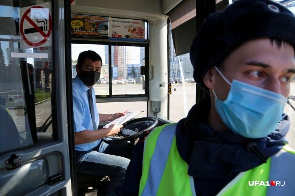 Проверки коснутся также работников общественного транспорта