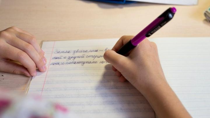 «Промухать бомбовский реган» или «впоймать бракошу»? Тест для знатоков кубанского языка
