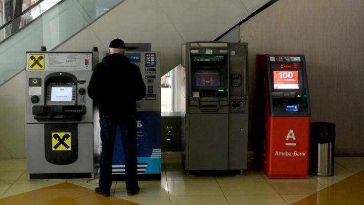 На Кубани ищут преступников, которые взорвали банкомат, устроили пожар и скрылись с деньгами