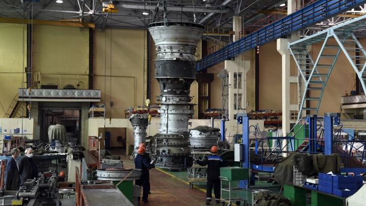 Крупнейшее машиностроительное предприятие Тюменской области объявило о дополнительном наборе персонала