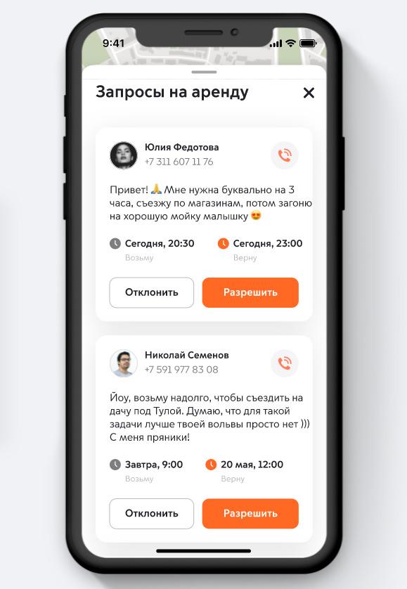 """Скриншот с сайта проекта «Рули» на портале <a href=""""https://i.transport.mos.ru/ruli"""" target=""""_blank"""" class=""""io-leave-page _"""">Московский транспорт</a>"""