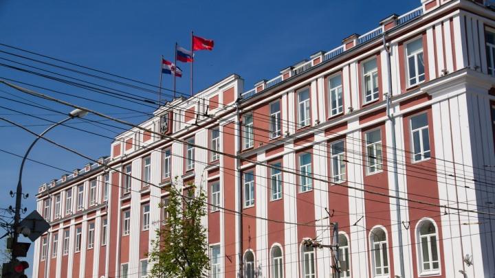Сколько заработали главы районов и городские чиновники: в мэрии Перми отчиталась о доходах