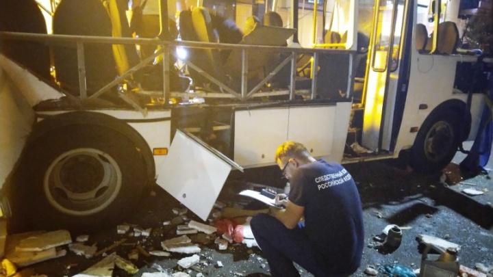 Скончалась еще одна жертва взрыва автобуса в Воронеже