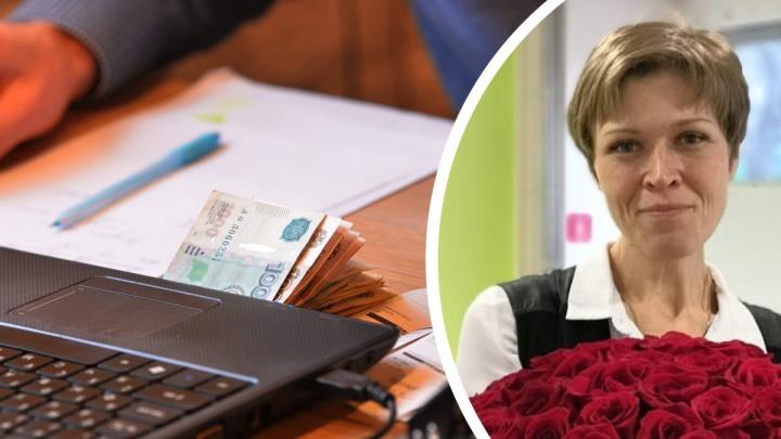 Мошенница, которая обманула десятки екатеринбуржцев, пойдет под суд