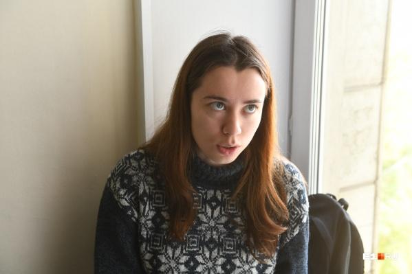 Виктория Райх — сотрудница штаба Навального в Екатеринбурге