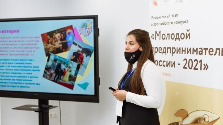 Лучшие молодые предприниматели Самарской области примут участие в федеральном конкурсе