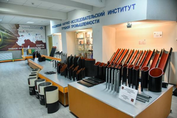 Первой большой работой молодого коллектива РусНИТИ стало создание и освоение стана «1020», где была прокатана первая в СССР труба большого диаметра из двух полуцилиндров