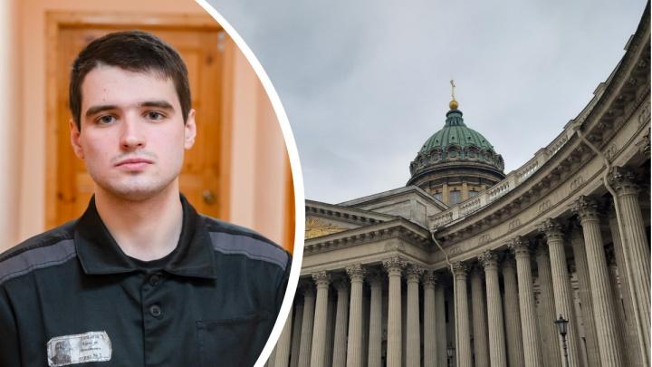 Исповедь террориста: в 18 лет он хотел подорваться в Казанском соборе