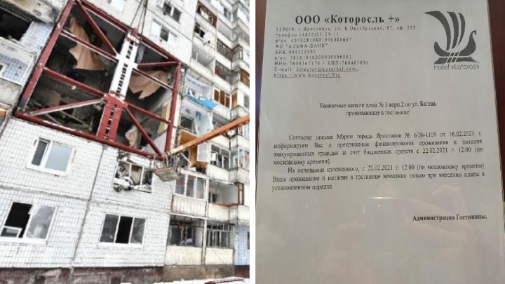 Жителей взорвавшегося дома на Батова завтра выселят из гостиницы: «Мы не знаем, куда пойдем»