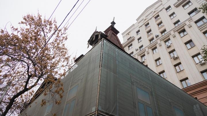 Названа стоимость аренды особняка Маштакова на Самарской