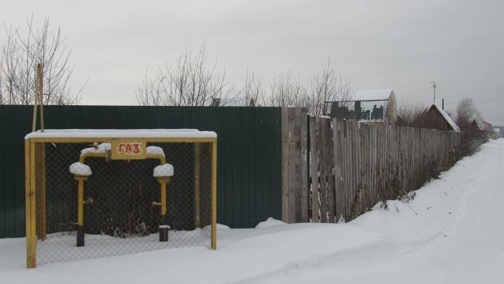В Курганской области определили поставщиков сжиженного газа