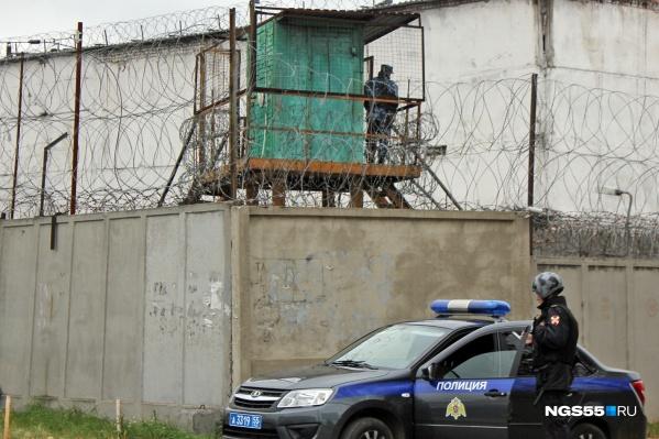"""Ранее мужчина отбывал наказание в <nobr class=""""_"""">ИК-6</nobr>"""