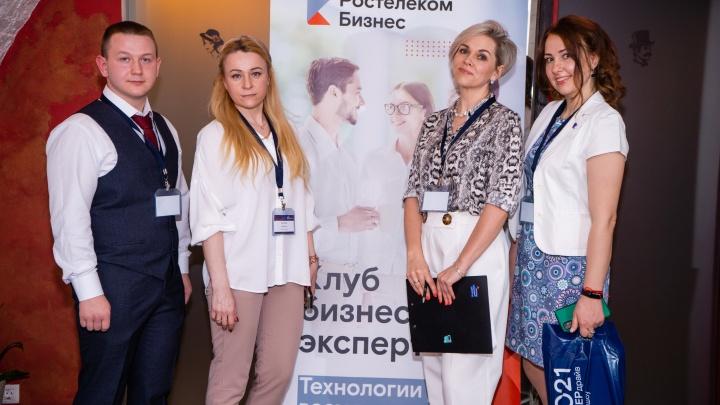 Только 16% компаний могут противостоять хакерам: «Ростелеком» провел в Архангельске обучение по кибербезопасности