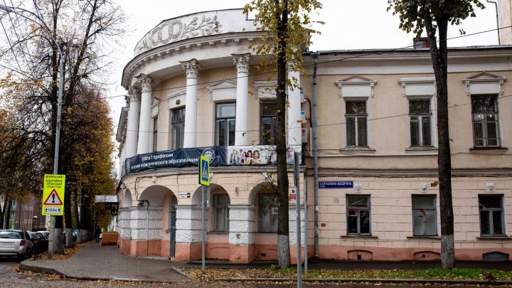 В Ярославле студентов массово переводят на бессрочный дистант