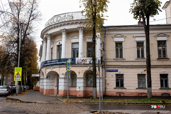В Ярославле студентов педагогического университета отправили на дистант