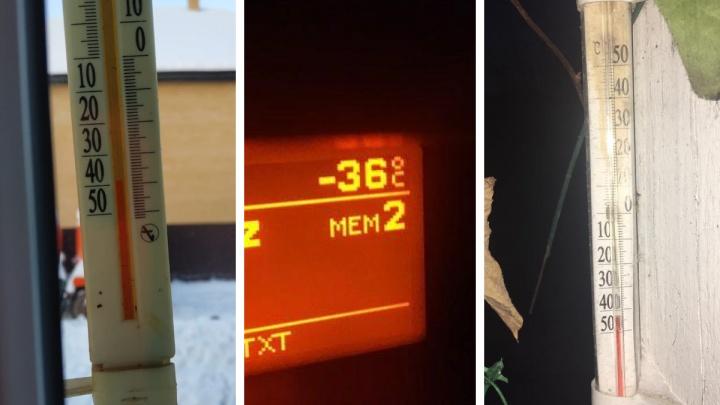 Столбик на термометре почти пропал: подборка фотографий лютого уральского мороза