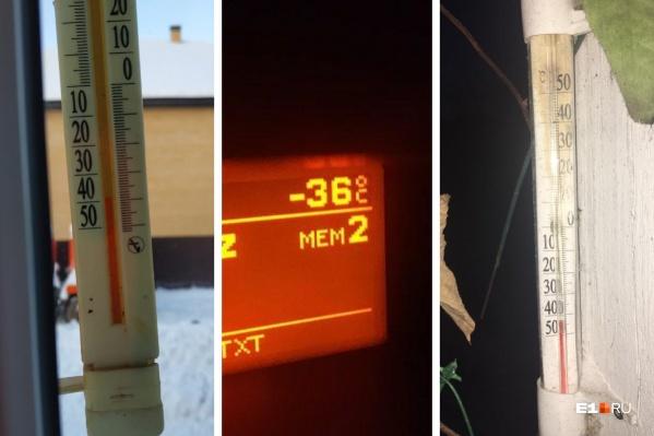 """По региону температура этим утром колебалась от -47 до <nobr class=""""_"""">-36&nbsp;°С</nobr>"""
