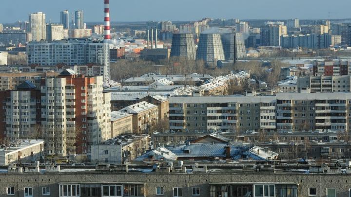 Пробили потолок: в Екатеринбурге цены на вторичное жилье превысили исторический максимум