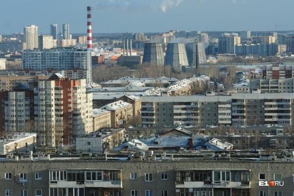 Цены в Екатеринбурге выросли на все сегменты жилья