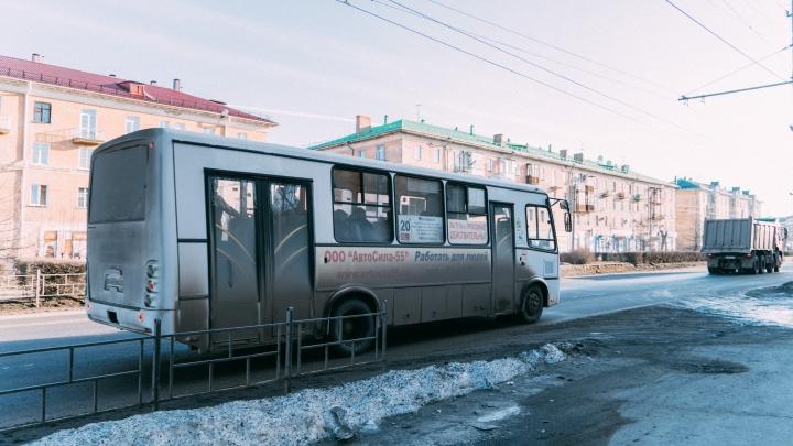 Омский перевозчик отсудил у РЭК 33 миллиона из-за заниженных тарифов