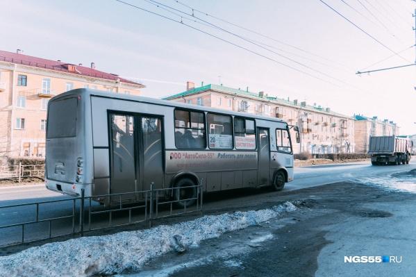 В июне 2020 года генеральный директор компании Евгений Хрущ объявил о том, что намерен покинуть городские маршруты и заняться частными перевозками