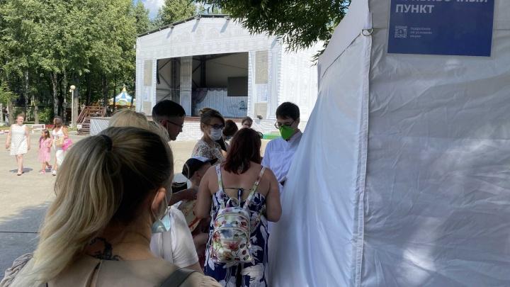 В Перми на выходные приостановили работу мобильных пунктов вакцинации от коронавируса