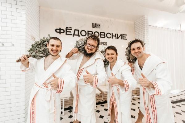 Годовой абонемент может выиграть любой посетитель Федоровских бань