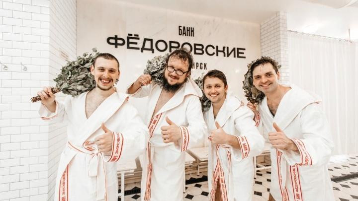 Бани в центре Новосибирска разыгрывают сертификат на бесплатный отдых в течение года