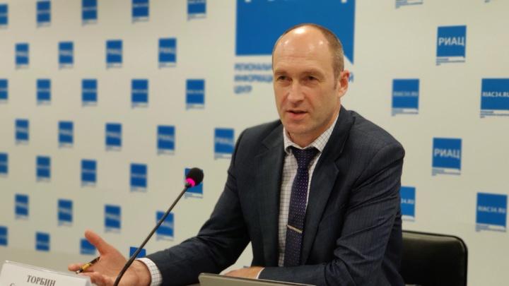 В Волгограде уволился председатель комитета информационных технологий