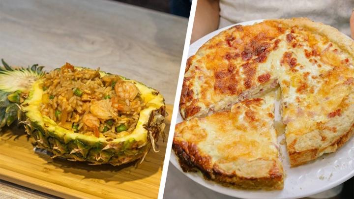 Пирог с ветчиной и рис с ананасом: 63.RU подготовил подборку необычных национальных блюд
