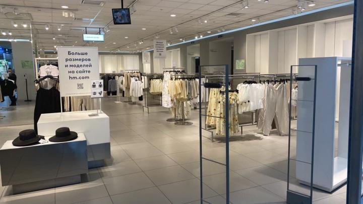 «Гринвич» потребовал 21 миллион рублей у H&M. За что?