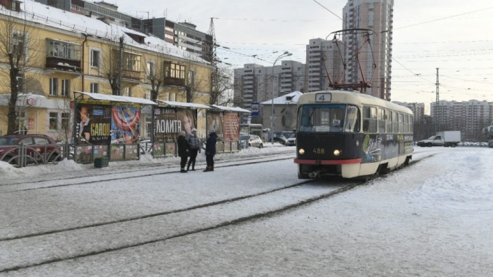 В Екатеринбурге навсегда закрыли старое трамвайное кольцо на «Южной»