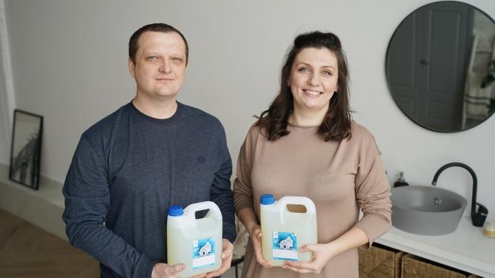 Бизнес в декрете: семья из Челябинска создает бытовую химию, которую сравнивают с Frosch и Amway