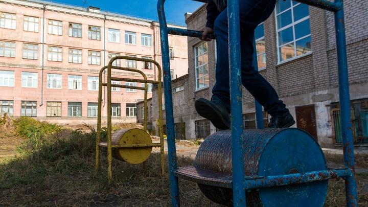 Стал известен график работы школ и детских садов Тольятти