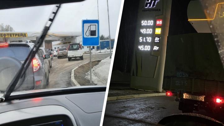 Из-за перебоя с транспортом в Мотыгино и Раздолинске на АЗС подходит к концу запас бензина