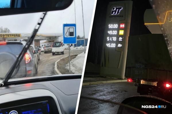 На заправках в Мотыгино очереди и повышение цен