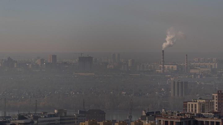 Субботник и пыль от ремонта дорог. Какие еще причины смога в Новосибирске назвал департамент ЧС мэрии